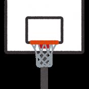 basketball_goal